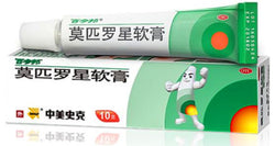 Bactroban Mupirocin ointment 10g For skin infections 百多邦莫匹罗星软膏/Janssen