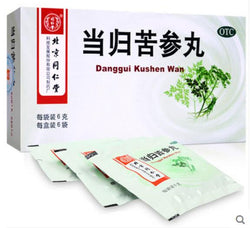 Dang Gui Ku Shen Wan(6g*6 bags) Herbal for Acne rosacea,Acne 当归苦参丸/TongRenTang