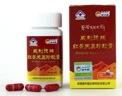 Hong Jing Tian Zhen Zhen Jiao Nang(300mg*30 capsules) Rhodiola rosea Capsules for high altitude reaction /WeiLiDe
