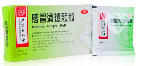 Ganmao Qingre Keli (12g*10 packets sugar type) Gan Mao Qing Re Ke Li Herbal remedy for Cold and Flu 感冒清热颗粒(有糖) TongRenTang