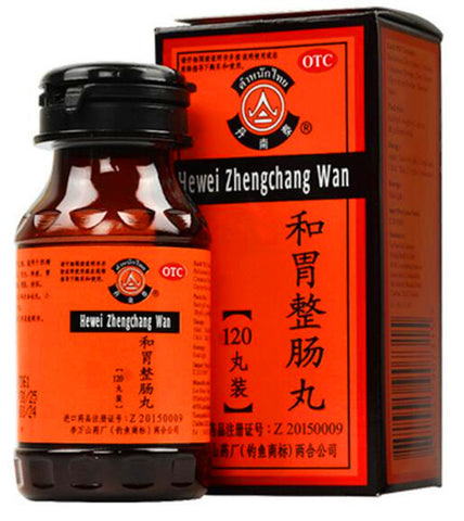 He Wei Zheng Chang Wan(120 Fishing pills) For Gastric Pain,Flatulence,Diarrhea,IBS&Pyrosis Safely 和胃整肠丸/Thailand Fishing