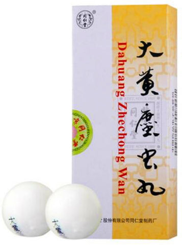 Da Huang Zhe Chong Wan (3g* 10 pills) For amenorrhea 大黄蛰虫丸/TongRenTang