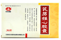 Qili Qiangxin JiaoNang (0.3g* 36 Capsules) For mild and moderate congestive heart failure caused by coronary heart disease and hypertension 芪苈强心胶囊 /YiLing
