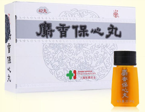She Xiang Bao Xin Wan(22.5mg*42 pills)麝香保心丸 /Shang Yao