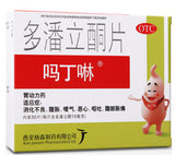 Domperidone (Motilium) (10mg *30 tablets) 多潘立酮片(吗丁啉) Janssen
