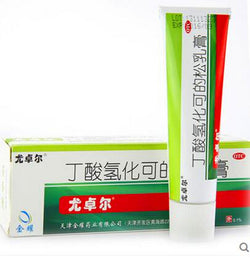 Hydrocortisone Butyrate Cream 20g For Atopic Dermatitis/Allergic Eczema 丁酸氢化可的松乳膏 You Zhuo Er
