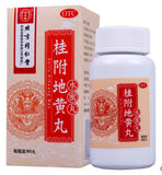 Gui Fu Di Huang Wan (360 pills) Yang-deficiency 桂附地黄丸 TongRenTang