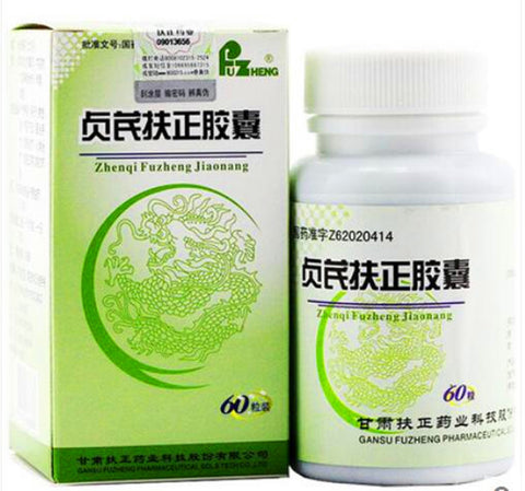 Zhen Qi Fu Zheng Jiao Nang (60 capsules)  Promote the recovery of normal function after surgical operaton, radiotherapy or chemotherapy 贞芪扶正胶囊 FuZheng