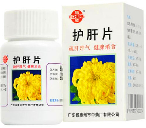 Hu Gan Pian (Liver-Protecting Tablets) (0.35* 100 tablets) Chronic Hepatitis early Hepatic Cirrhosis 护肝片 E Cheng