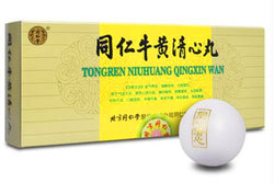 TongRen Niu Huang Qing Xin Wan (Gold Coat) (3g*10 pills) 牛黄清心丸(包金衣) TongRenTang