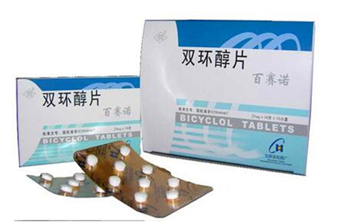 Bicyclol (Shuang Huan Chun tablets) (25mg *18 tablets) Chronic viral and non-viral liver disease with elevated serum aminotransferase abnormalities 双环醇片/Bicyclol