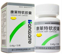 Kanglaite soft capsules (0.45g*72capsules)Adjuvant therapy for Non-small-cell lung cancer (NSCLC) 康莱特软胶囊 KLT