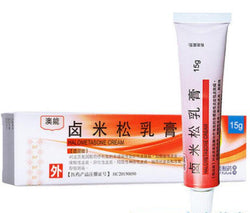 Halometasone Cream 15g /Bright Future