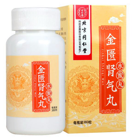 Jin Kui Shen Qi Wan (360 pills) Deficiency of kidney-yang 金匮肾气丸 TongRenTang
