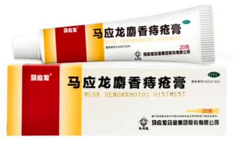 Ma Ying Long Hemorrhoid Ointment Musk (20g) Big Pack! 马应龙痔疮膏 MaYingLong