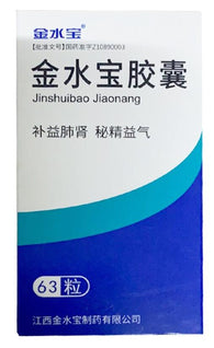 Jin Shui Bao Jiao Nang (Cordyceps Sinensis Capsules) (0.33* 63 capsules) Deficiency of both the lung and kidney 金水宝胶囊 JiMinKeXin