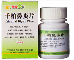 Qian Bai Bi Yan Pian (100 tablets) Acute and chronic rhinitis, Acute and chronic sinusitis 千柏鼻炎片 Xin Feng