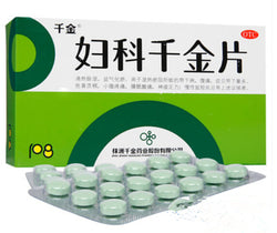 Fu ke qian jin pian (108 tablets) Herb for Pelvic infection,Excessive leucorrhea 妇科千金片/Qian Jin