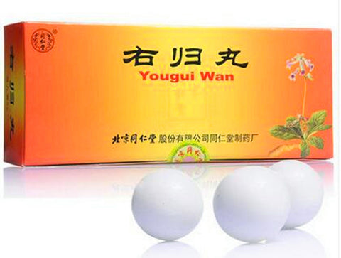 You Gui Wan (9g*10 pills) Yinourish Remedy Waemly Invigorating Kidney Yang 右归丸 TongRenTang