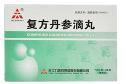 Fu Fang Dan Shen Di Wan (27mg*150s*2 bottles) Dripping pills  for coronary heart disease /Tasly
