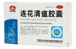 Lianhua Qingwen JiaoNang (0.35g*36 Capsules) For epidemic influenza and lung heat 连花清瘟胶囊 /YiLing