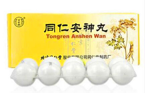 Tongren An Shen Wan ( 6g*10 honey pills) Insomnia, Calm the nerves 同仁安神丸 TongRenTang