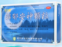 Jie Yu An Shen Ke Li (5g*10 bags) For Menopausal Syndrome 解郁安神颗粒/He Li Kang