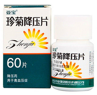 Zhen Ju Jiang Ya Pian (Hypertension Reducing Tablet)  (0.3gX60 tablets) Blood pressure 珍菊降压片 YaBao
