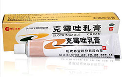Clotrimazole cream 3%(10g) Skin problem 克霉唑乳膏/CISEN