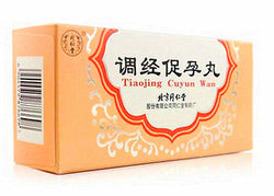 Tiao Jing Cu Yun Wan (Motherhood Pills) (5g*10 Bags) Infertility 调经促孕丸 TongRenTang