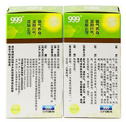 Bu Pi Yi Chang Wan (6g*15 bags) Insufficiency of the Spleen,Intestines Diarrhea 补脾益肠丸/999