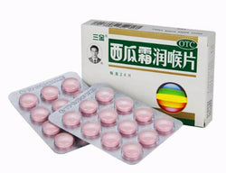 Xi Gua Shuang Watermelon Frost Lozenges (0.6g*24 tablets) Mouth,throat and gums problem 西瓜霜润喉片 SanJin