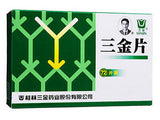 San Jin Pian (0.29g *72 Tablets) Cystitis Urinary tract infection 三金片 SanJin