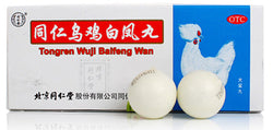 Wu Ji Bai Feng Wan (9g*10 Honey Pills) Regulates Menstruation Dysmenorrhea 乌鸡白凤丸 TongRenTang