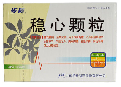 Wen Xin Ke Li (No Sugar Type)  (5g*9 bags) Heart Premature Pulse 稳心颗粒 BuChang