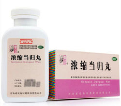 Concentrated Dang Gui Wan (200 Pills) Dong Quai Blood Tonic Menstruation 浓缩当归丸/ZhongJing