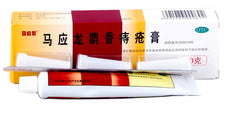 Ma Ying Long Hemorrhoid Ointment Musk (10g) 马应龙痔疮膏 MaYingLong