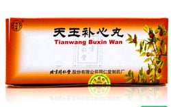 Tian Wang Bu Xin Wan (Emperor's Tea Pill) (9g*10 Honey Pills) 天王补心丸 TongRenTang