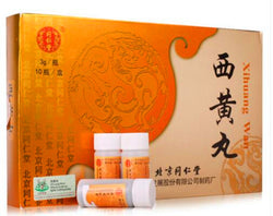 Xi Huang Wan (Bovine Bezoar Pill) (3g* 10 bottles) XiHuang Wan Prevent the growth of various cancer cells 西黄丸 TongRenTang