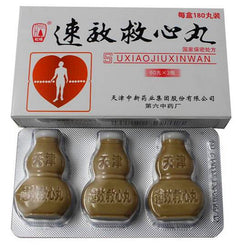 Su Xiao Jiu Xin Wan(Speedy Heart Rescuing Pills )(Quick-Acting Heart Reliever) (60 pills*3 bottles) Coronary heart disease Angina pectoris 速效救心丸 SongBai
