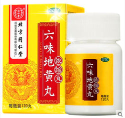 Liu Wei Di Huang Wan (120 concentrated pills) 六味地黄丸浓缩丸 TongRenTang