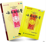 Yunnan Baiyao Plasters (External Analgesic Plaster) [6.5cm*10cm *5 pieces/box] 云南白药膏 Yun Nan Bai Yao