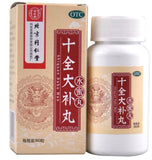 Shi Quan Da Bu Wan (Pill Of Ten Powerful Tonics) (360 pills) 十全大补丸 TongRenTang