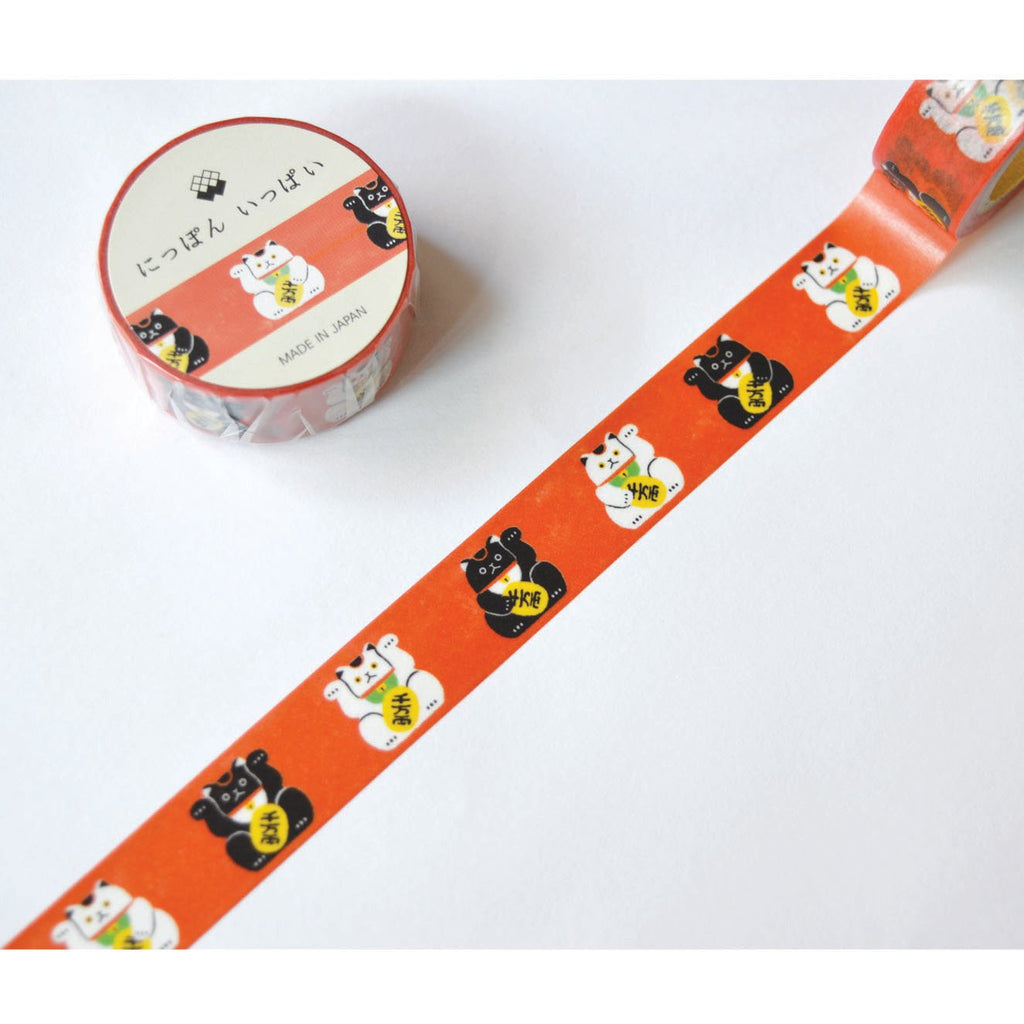 WASHI TAPE- BECKON CAT