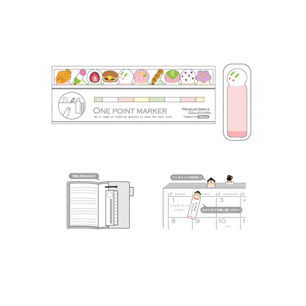 STICKY NOTE MARKER- JAPANESE SWEETS