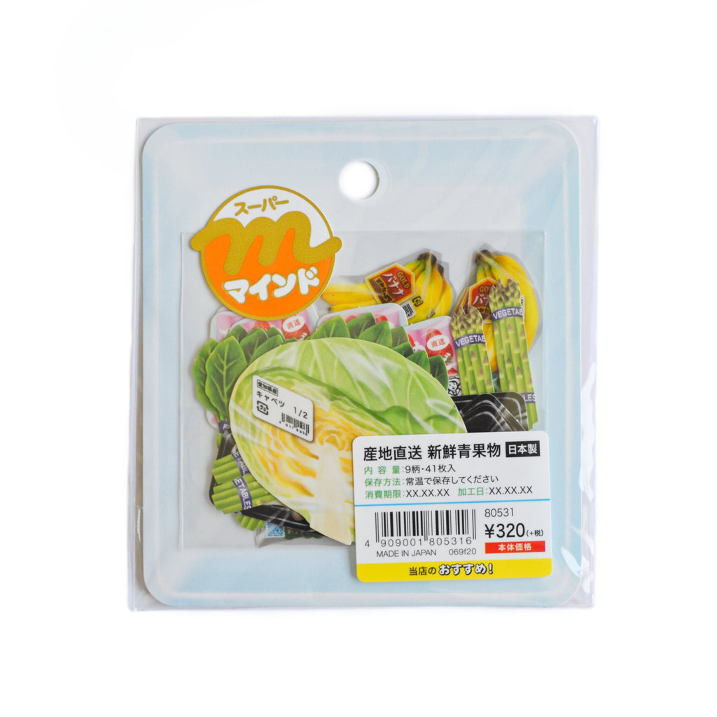 GROCERY STICKERS- FRUITS & VEGETABLES