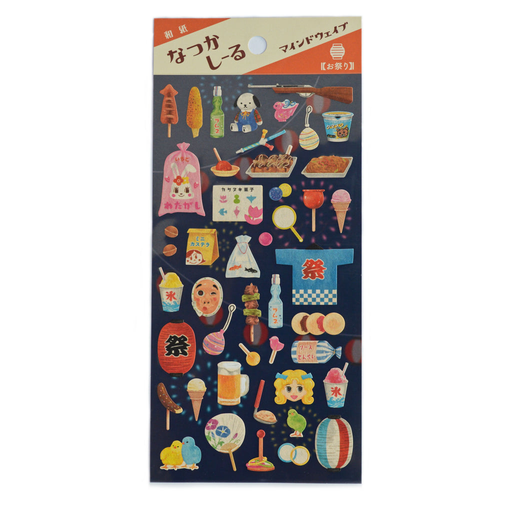 RETRO JAPANESE STICKERS- FESTIVAL