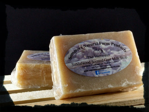 Sandalwood Scented Goat Milk Soap