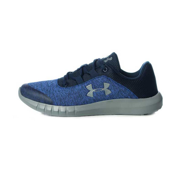 UNDER ARMOUR Grade School UA BGS MOJO (col.401) KIDS