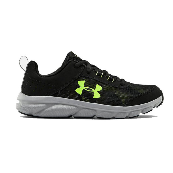 UNDER ARMOUR Grade School UA GS ASSERT 8 (col.002) KIDS